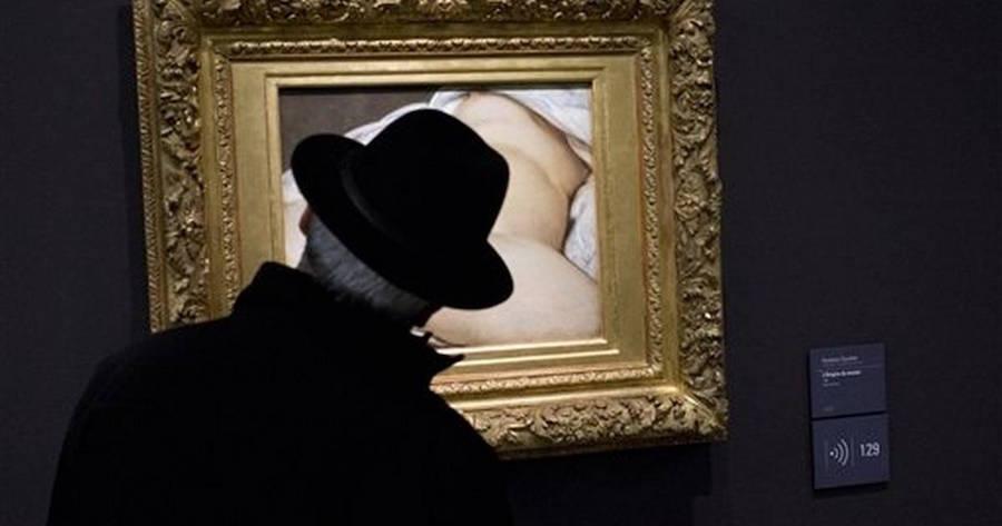 Art Censorship